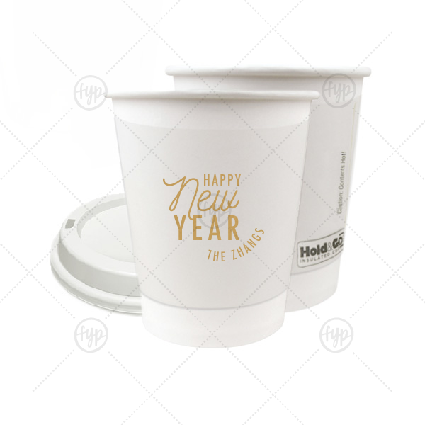 Happy New Year Cup  | The ever-popular Gold Ink 8 oz Paper Coffee Cup with Lid with Gold Ink Cup Ink Colors can't be beat. Showcase your style in every detail of your party's theme!