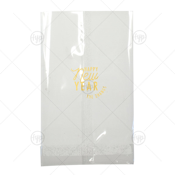 Happy New Year Bag | ForYourParty's personalized Shiny 18 Kt Gold Small Cellophane Bag with Shiny 18 Kt Gold Foil will impress guests like no other. Make this party unforgettable.