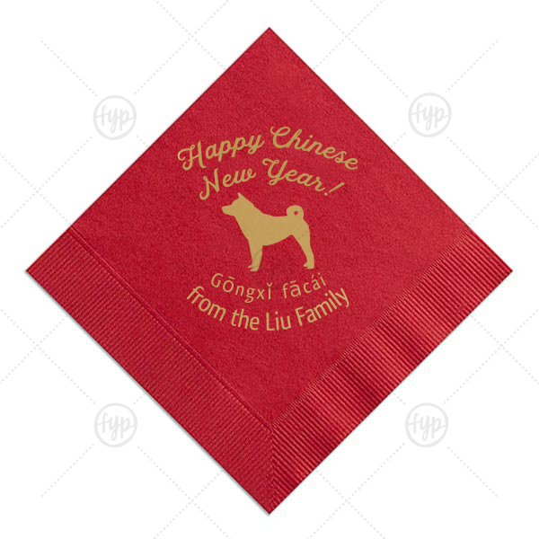 Happy Chinese New Year Napkin | ForYourParty's personalized Convertible Red Cocktail Napkin with Shiny 18 Kt Gold Foil has a Shiba Inu graphic and is good for use in animals themed parties, or Chinese New Years and will impress guests like no other. Make this party unforgettable.
